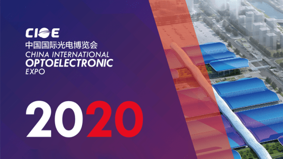 Optoelectronic2020.png